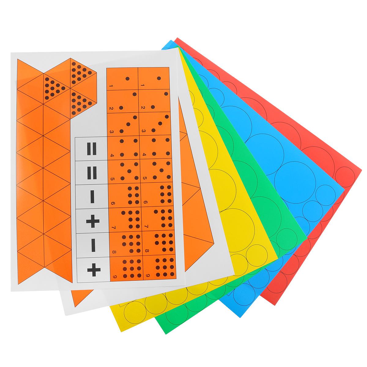Математика. 1-2 классы. Дидактические материалы. К учебнику Л. Г. Петерсон
