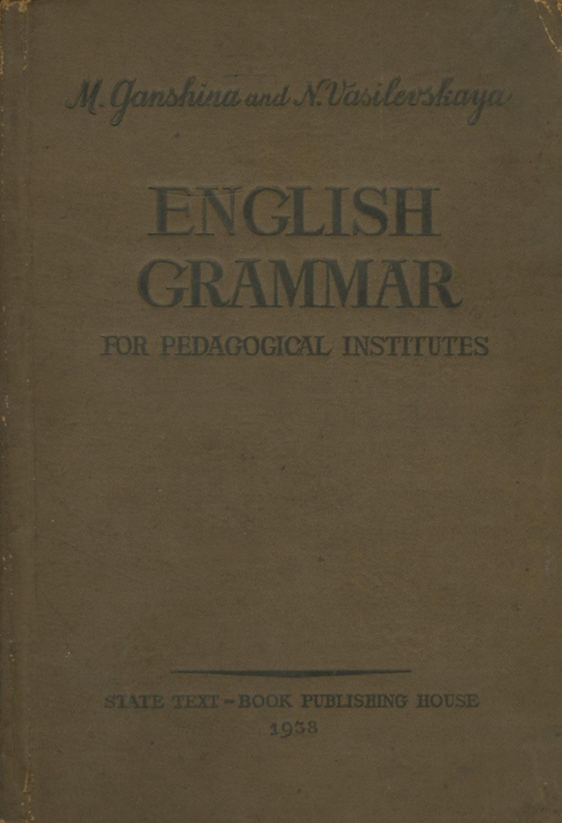 English Grammar for Pedagogical Institutes /Грамматика английского языка