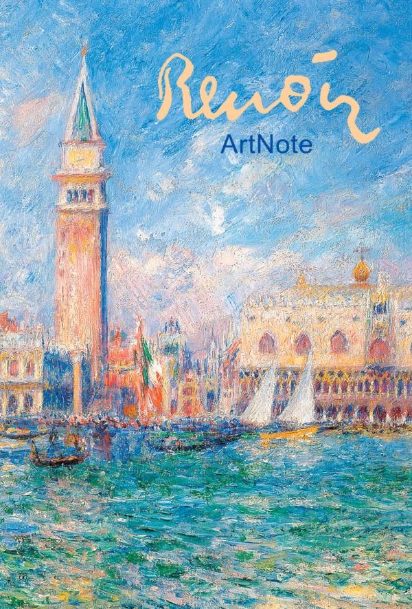 Ренуар. Дворец Дожей в Венеции. Блокнот