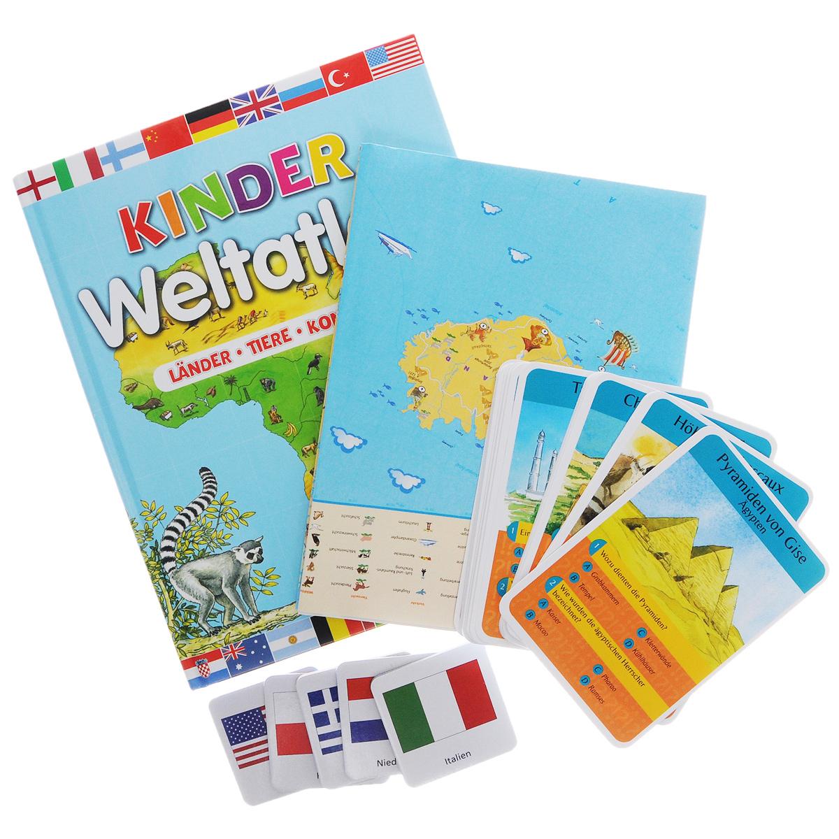 Kinder Weltreise Koffer (+ 2 набора карточек, карта)