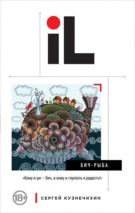 Сергей Кузнечихин БИЧ-Рыба континенталь плаза бич шарм эль шейх тур