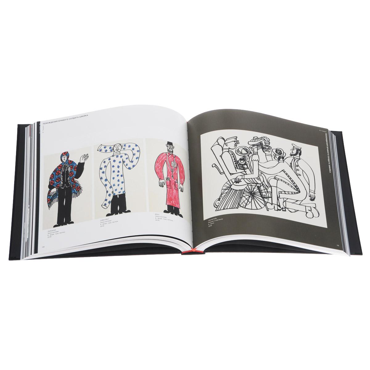 Театр Бориса Мессерера (комплект из 2 книг)
