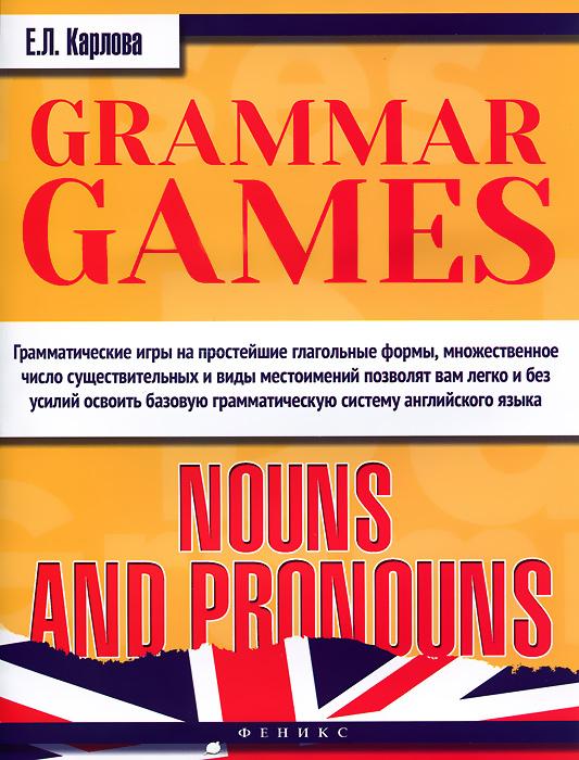 Grammar Games: Nouns and Pronouns / Английский язык. Грамматические игры