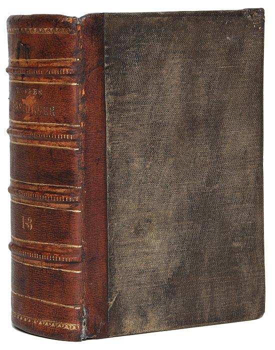 Полное собрание песен Беранже. В 3 томах. В одной книге