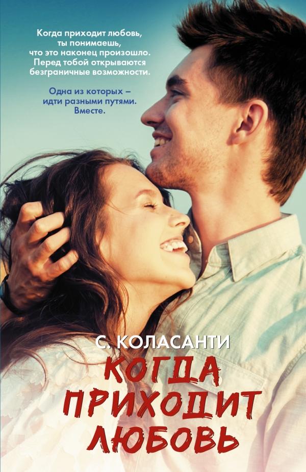 русская женщина влюбилась и отдалась в иностранца фильм
