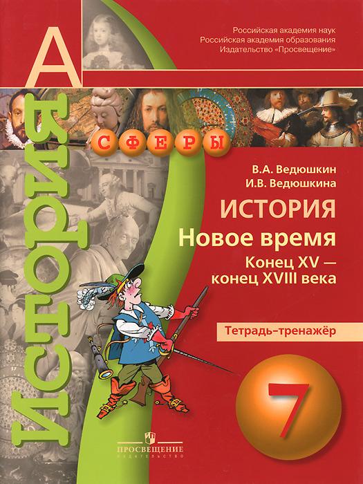 Русские народные сказки читают народные артисты