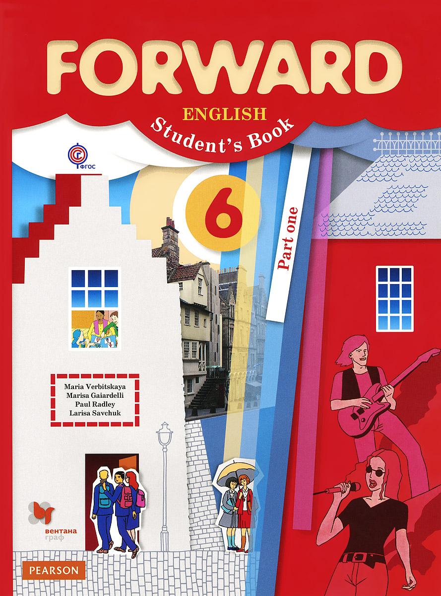 Forward English: Student`s Book: Part 1 / Английский язык. 6 класс. Учебник. В 2 частях. Часть 1 (+ CD-ROM)