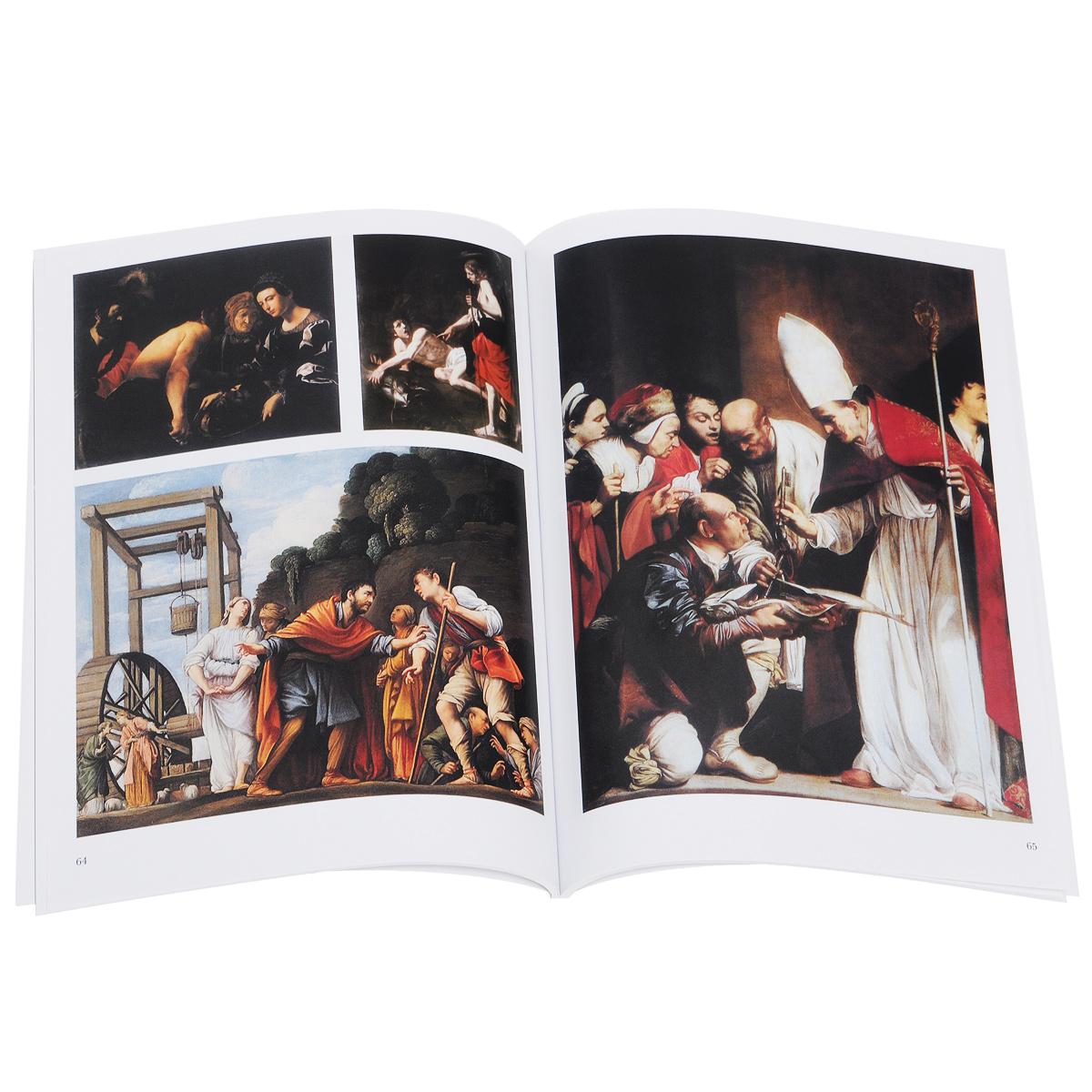 Итальянская живопись. XVII век