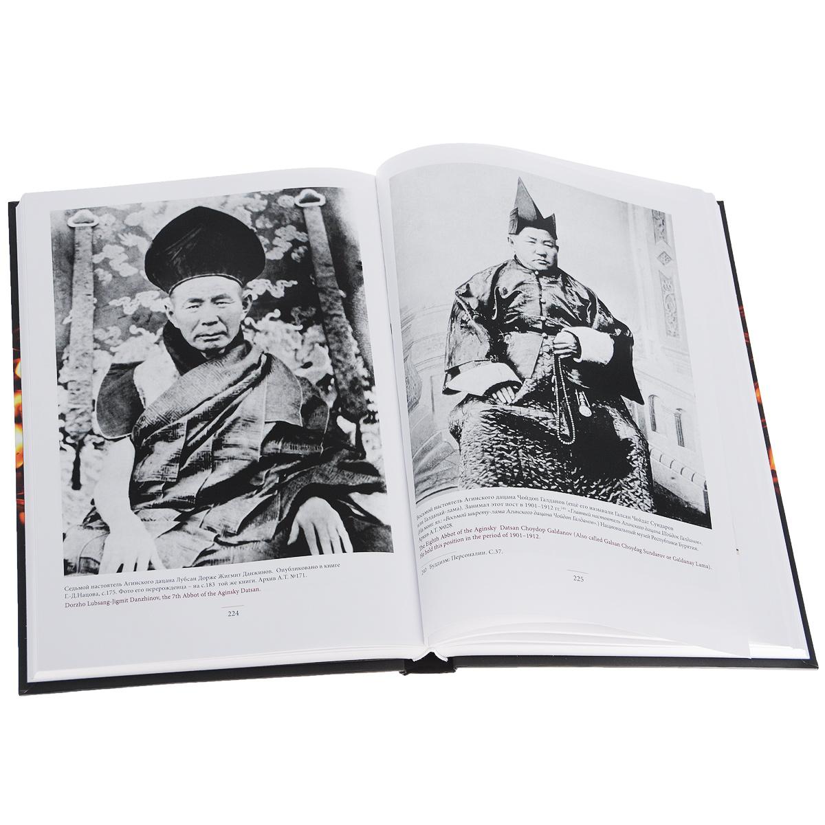 Буддизм в России - царской и советской. Старые фотографии