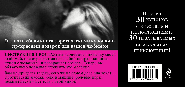 skayrim-odezhda-dlya-maga-seksi