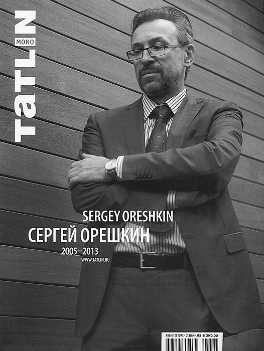 Tatlin Mono, №4(37)124, 2013. Сергей Орешкин / Sergey Oreshkin