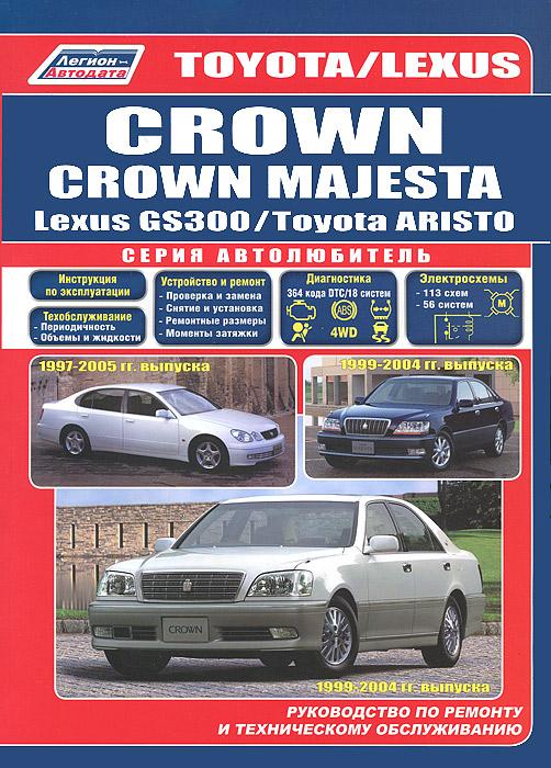 Steering angle sensor for toyota crown majesta 99 07 89245 30050 8924530050 купить в Каменске-Уральском: цены, отзывы, доставка