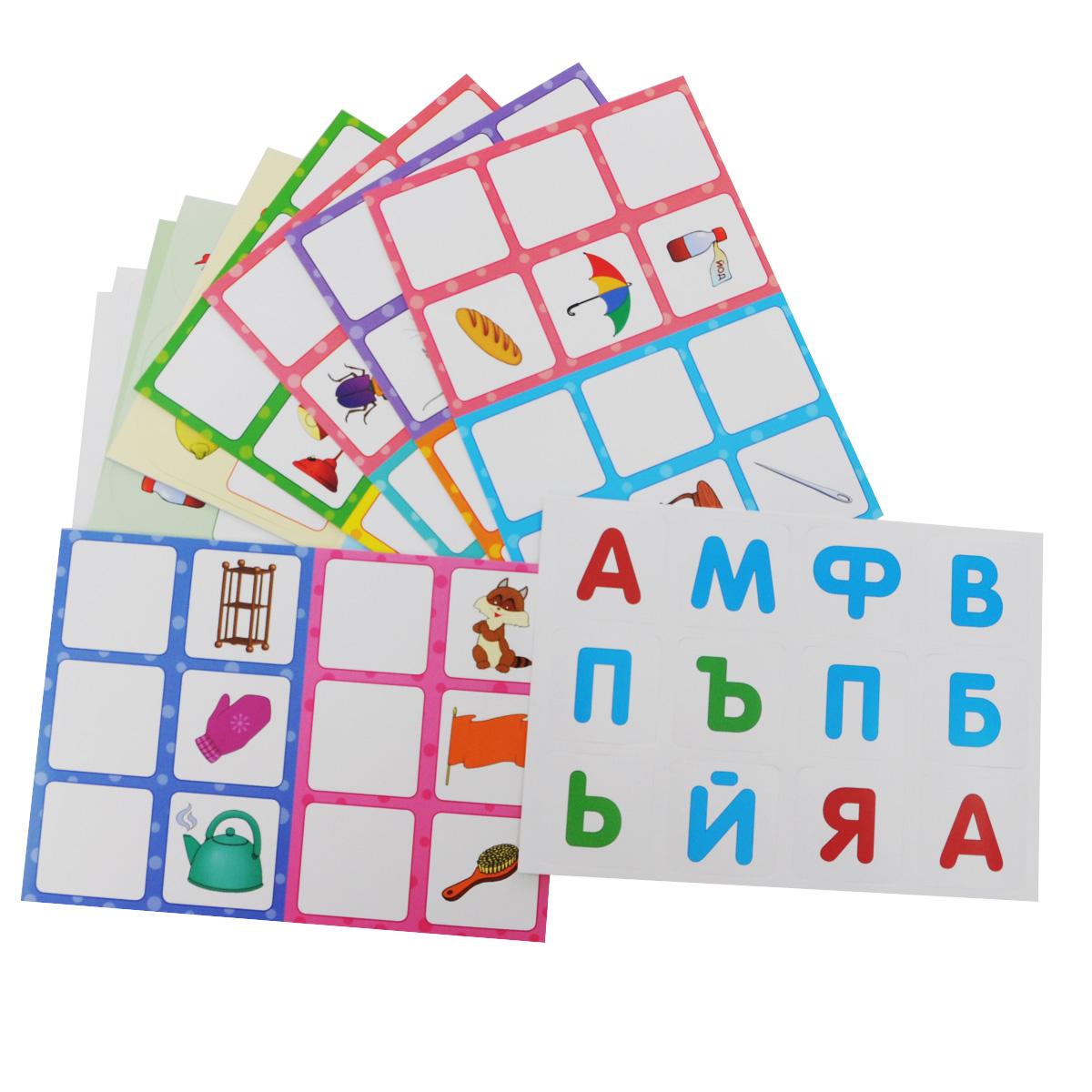 Буквы и слова. Развитие речи. Развивающая игра