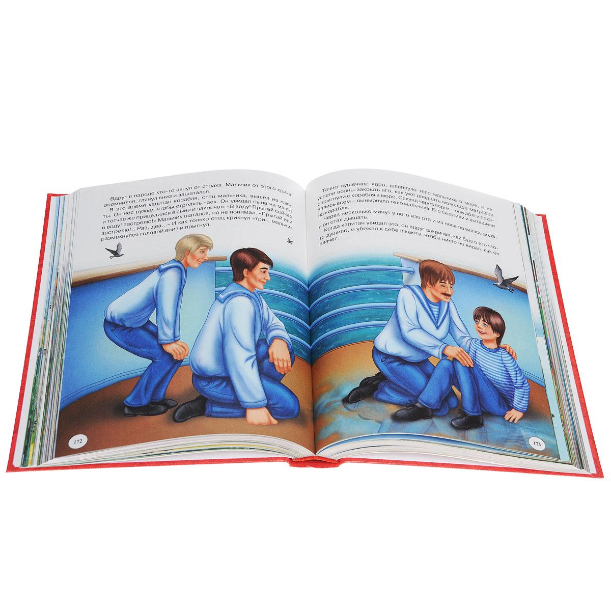 Сказки и стихи для всей семьи