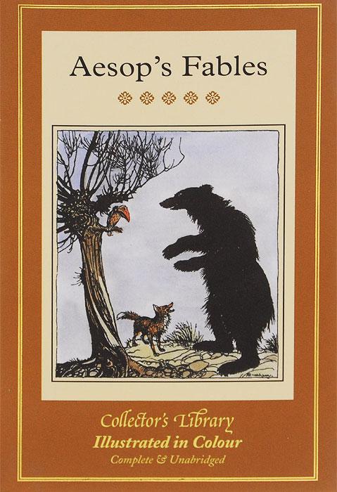 Aesops Fables (подарочное издание)