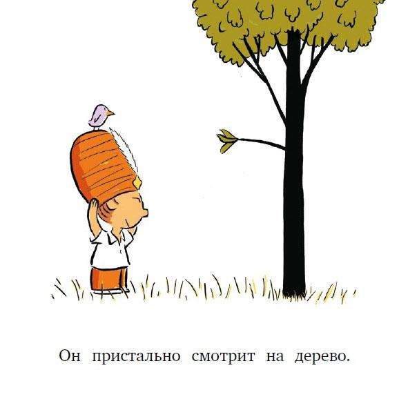 Антон и волшебная шляпа