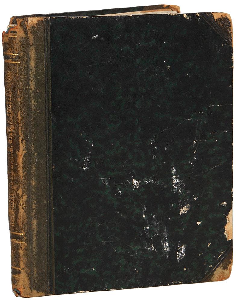 Объяснительный путеводитель по художественному отделу Всероссийской выставки 1882 года в Москве