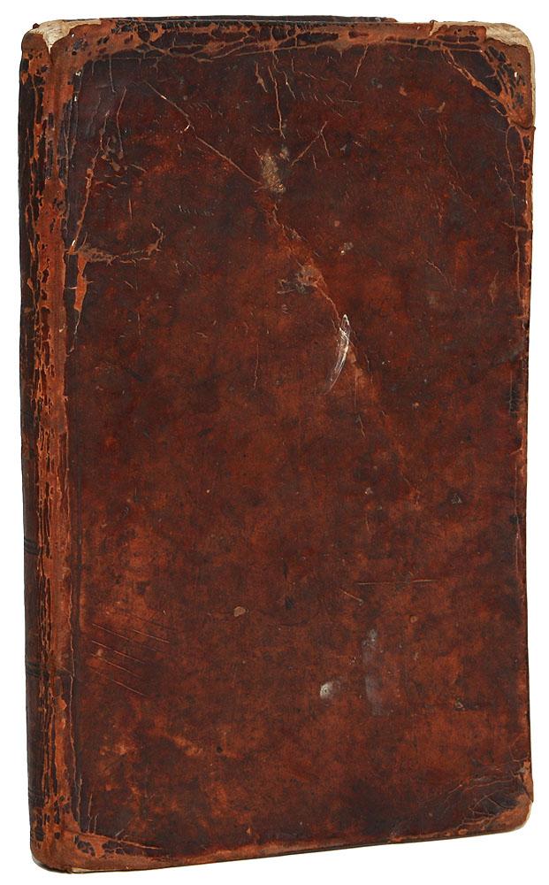 Струи сладостного источника. Сочинение славного Герарда. В 4 частях. В одной книге