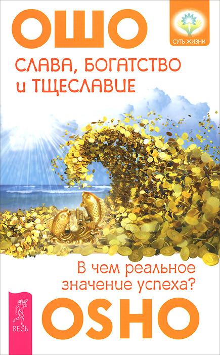 Суть жизни (комплект из 5 книг)