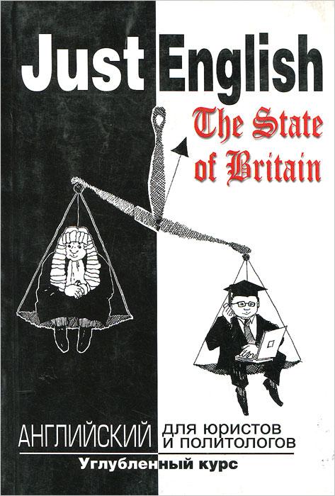 Just English. The State of Britain. Английский для юристов и политологов. Углубленный курс. Учебное пособие