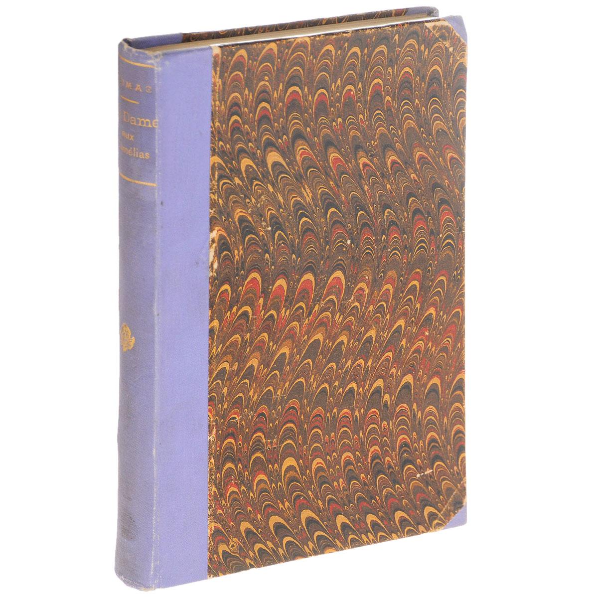 La Dame aux CameliasART-2290500Прижизненное издание. Париж, 1897 год. Calmann Levy. Владельческий переплет. Сохранность хорошая. Александр Дюма, сын автора Графа Монте-Кристо, Трех мушкетеров, Королевы Марго, доказал, что способен потягаться с великим отцом. В двадцать четыре года он написал роман ДАМА С КАМЕЛИЯМИ (1848), о котором заговорил весь Париж. В основу сюжета легла реальная история - история роковой красавицы куртизанки Мари Дюплесси, которая совсем молодой умерла от туберкулеза. Роман был переделан в пьесу, имевшую шумный успех, пьесу подхватил Джузеппе Верди и написал оперу Травиата - словом, сюжету было суждено бессмертие. Издание не подлежит вывозу за пределы Российской Федерации.