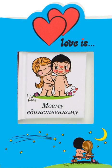 И. И. Парфенова Love is... Моему единственному (миниатюрное издание + открытка)  love is моему любимому плч
