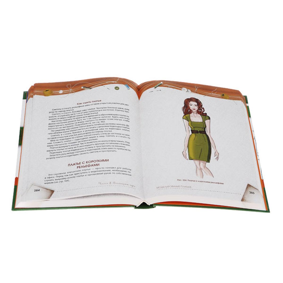 Самая большая книга кройки и шитья от Анастасии Корфиати