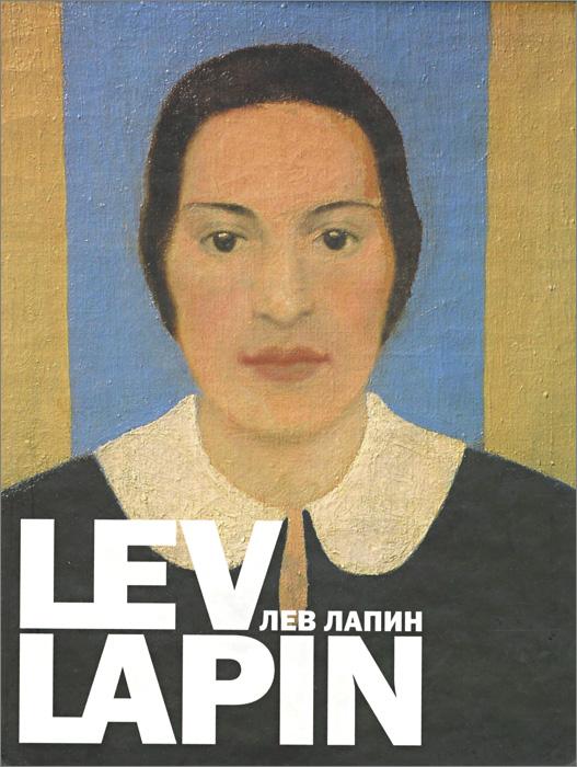 Lev Lapin / Лев Лапин