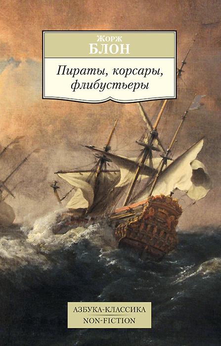 История. Археология. Этнография
