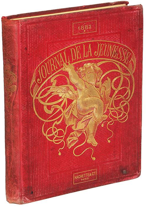 Подшивка иллюстрированного еженедельника Journal de la jeunesse. Nouveau recueil за первое полугодие 1883 года