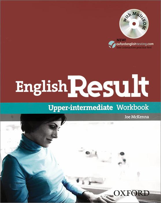Книжный мир : Изучение языков мира : Английский язык