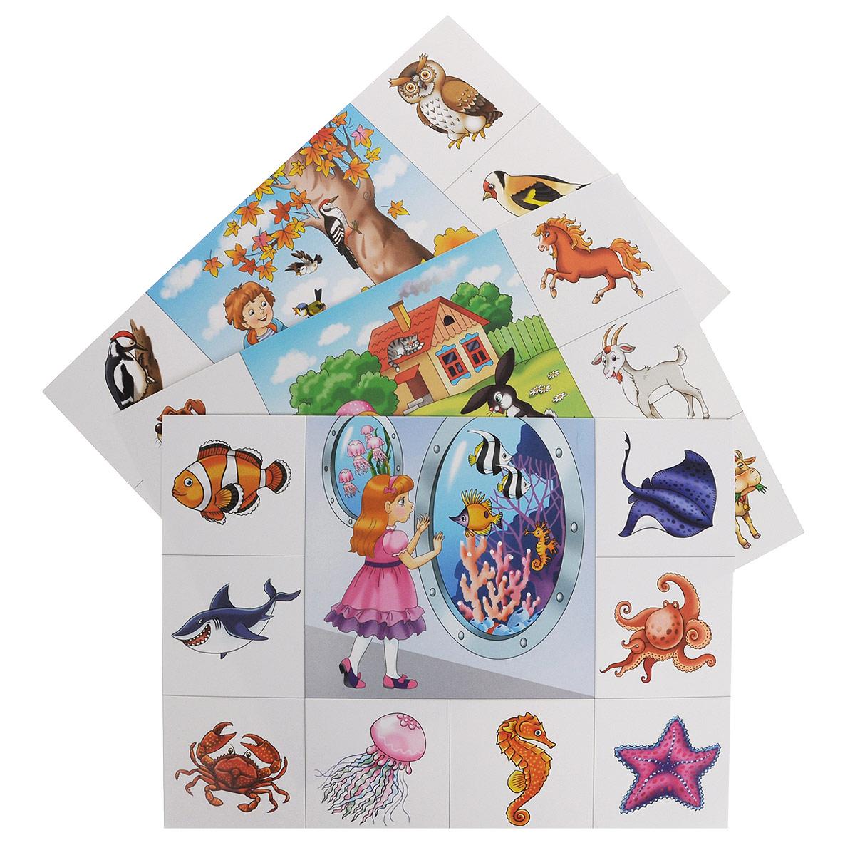 Животные. Детское лото (набор из 54 карточек)