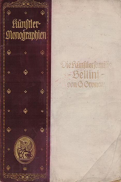 Художественная династия Беллини