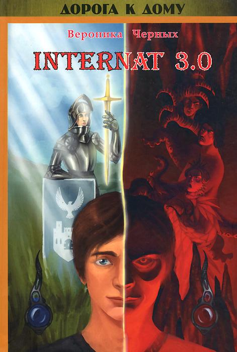 INTERNAT 3.0 (+ CD-ROM)