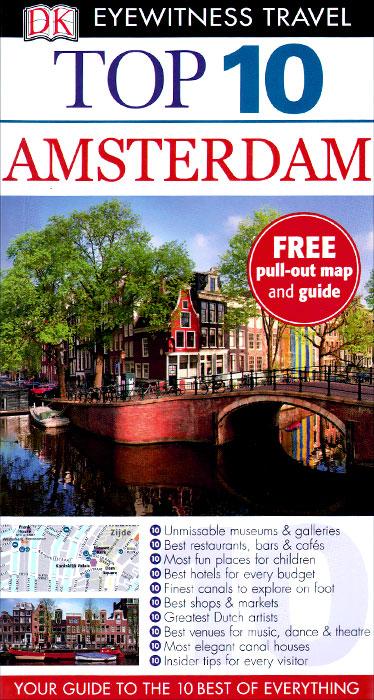 Amsterdam: Top 10 (+карта)