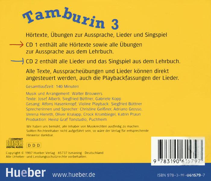 Tamburin: Deutsch fur Kinder: Lehrbuch 3 (аудиокурс на 2 CD)
