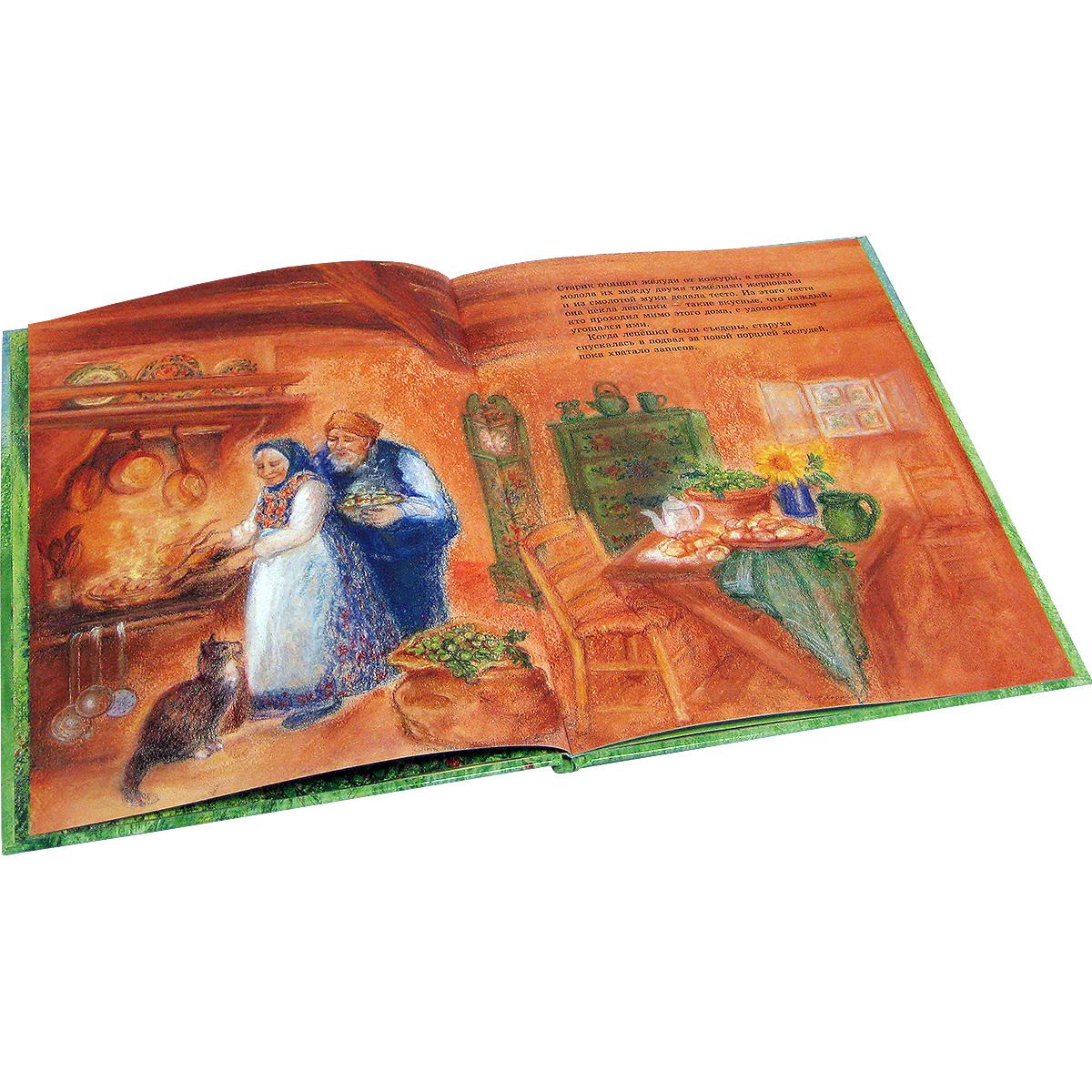 Наши любимые волшебные сказки на весь год (комплект из 4 книг)