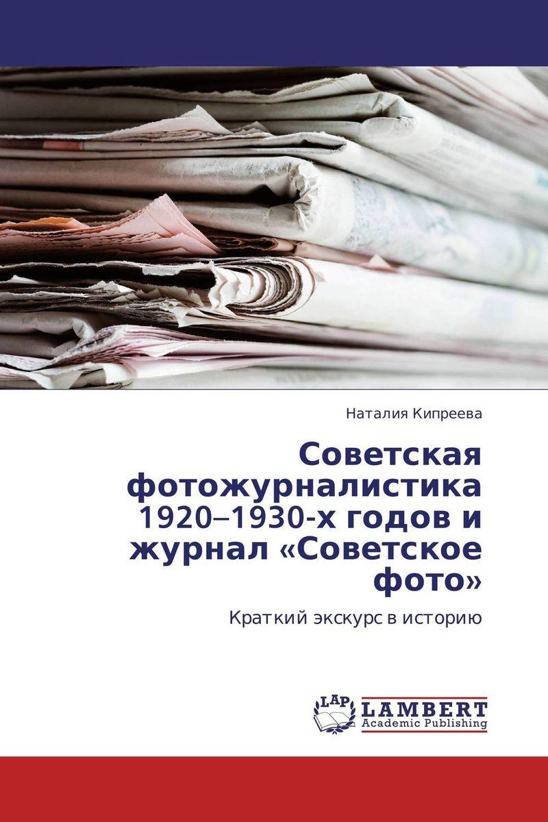 журнал-идеология.ру