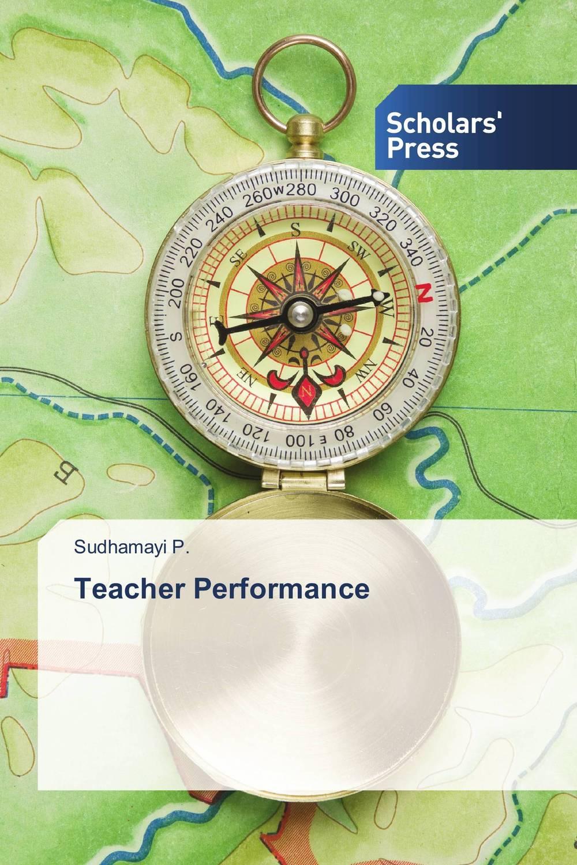 Teacher Performance