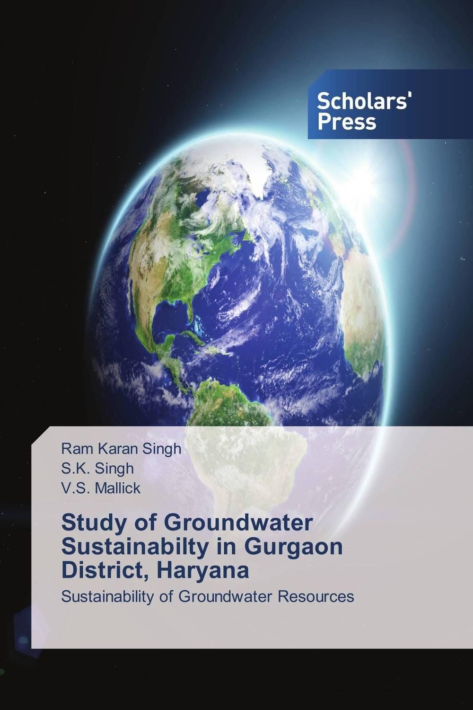 Ram Karan Singh,S.K. Singh and V.S. Mallick Study of Groundwater Sustainabilty in Gurgaon District, Haryana ranbir singh and amarjit singh status of haryana tourism