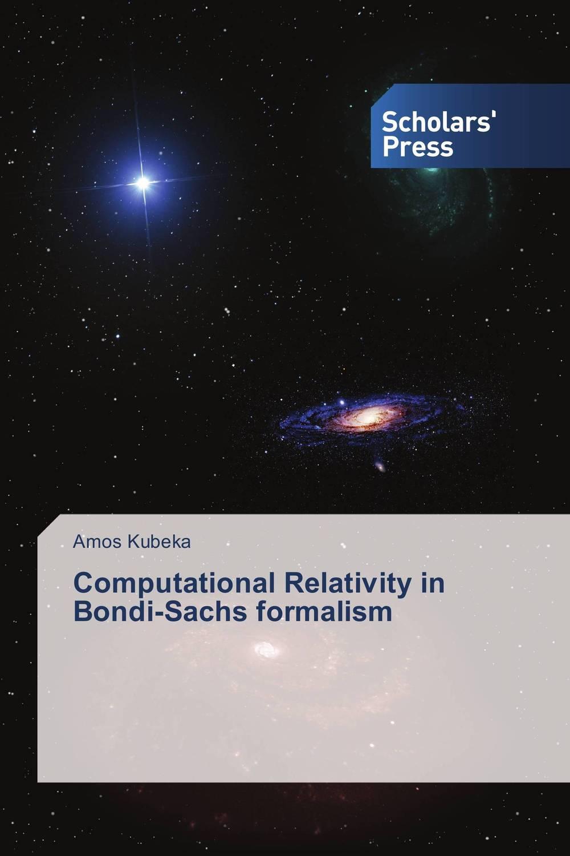 Computational Relativity in Bondi-Sachs formalism