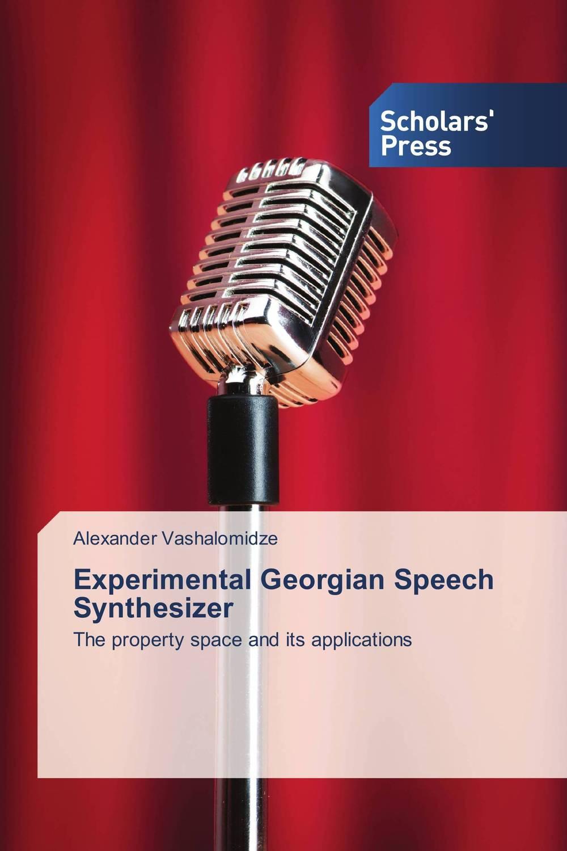 Experimental Georgian Speech Synthesizer