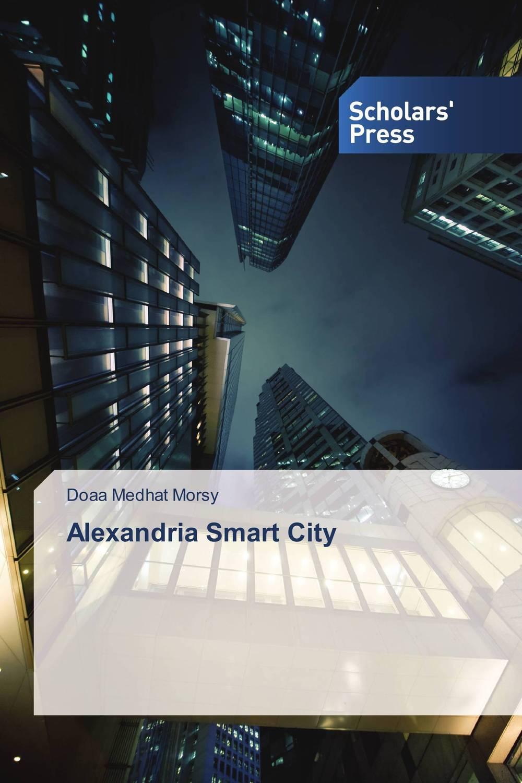 Alexandria Smart City
