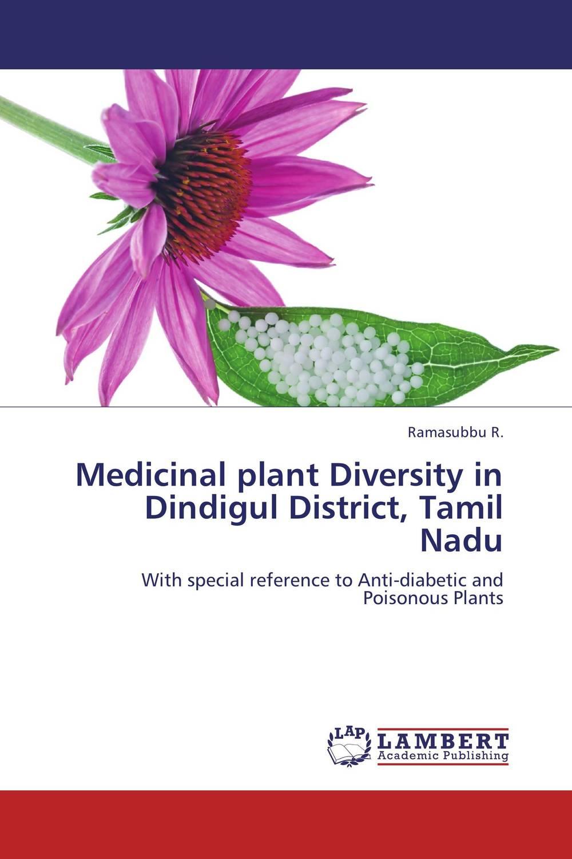 Ramasubbu R. Medicinal plant Diversity in Dindigul District, Tamil Nadu george varghese diana john and solomon habtemariam medicinal plants for kidney stone a monograph