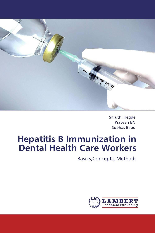 Hepatitis B Immunization in Dental Health Care Workers