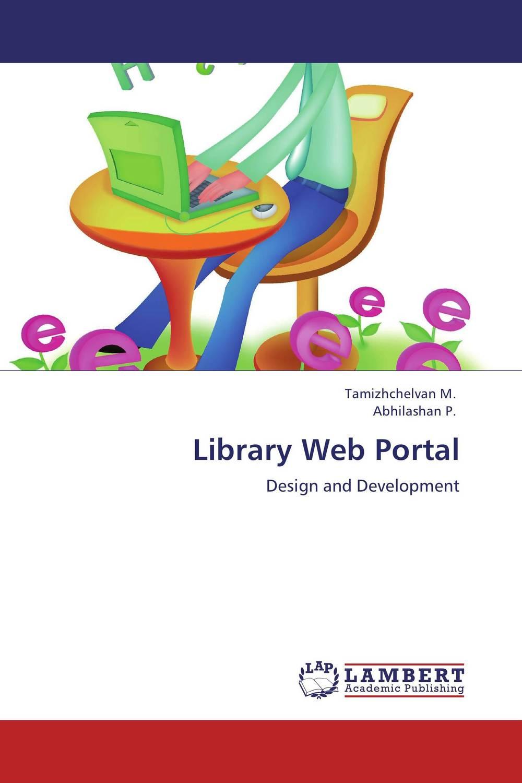 Library Web Portal
