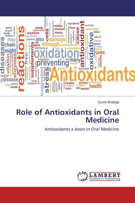 Role of Antioxidants in Oral Medicine