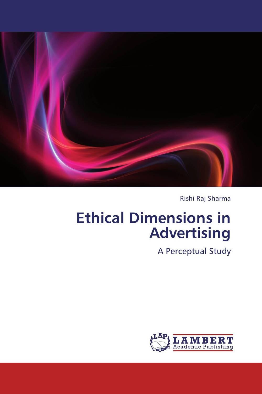 Rishi Raj Sharma Ethical Dimensions in Advertising mahendra singh ashawat and nilima kanwar hada ethical guideline on paediatric drug development regulatory aspects