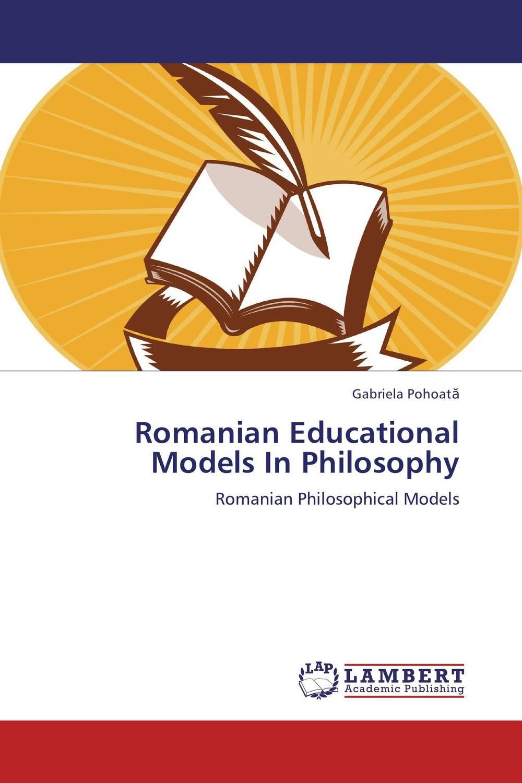 Romanian Educational Models In Philosophy