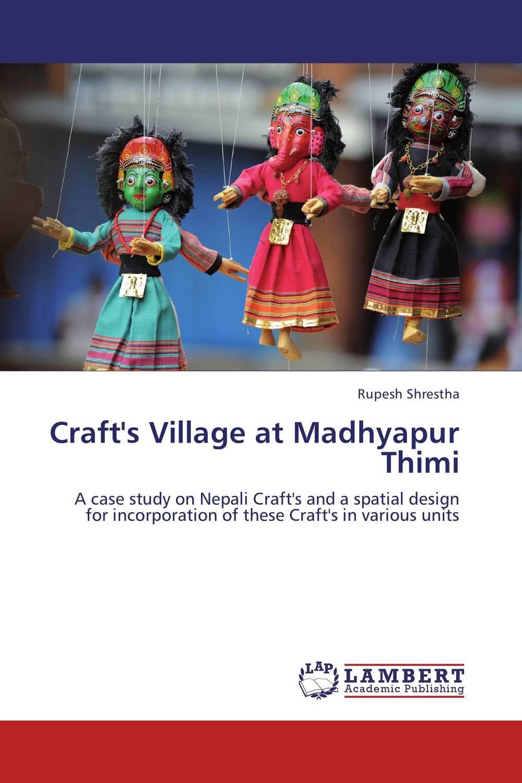 Craft's Village at Madhyapur Thimi